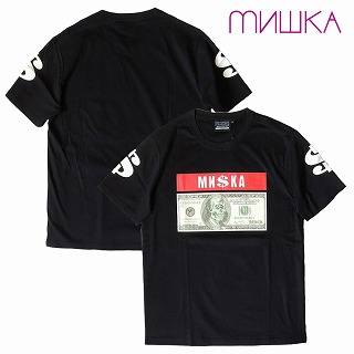 mss170009blk